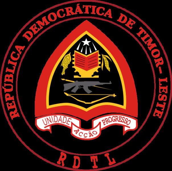 Герб Демократической Республики Тимор Лесте 4W/NB3MM
