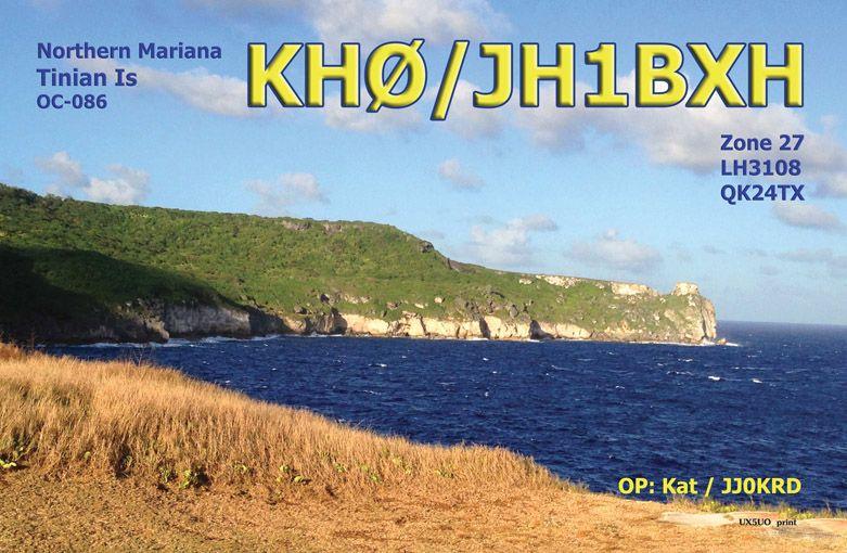 Остров Тиниан KH0/JH1BXH