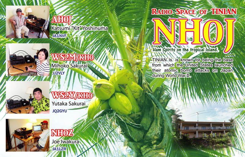 Tinian Island NH0J