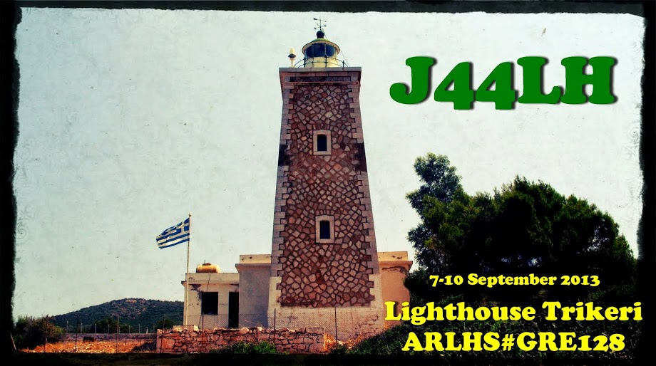 Trikeri Lighthouse J44LH