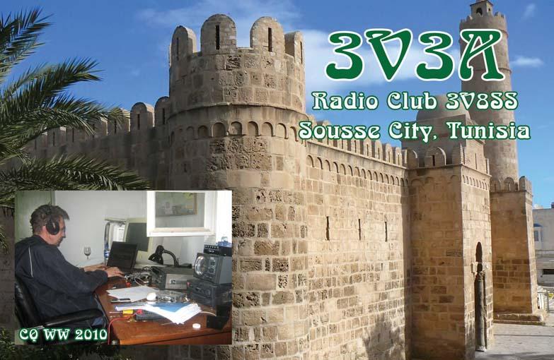 Тунис 3V3A QSL