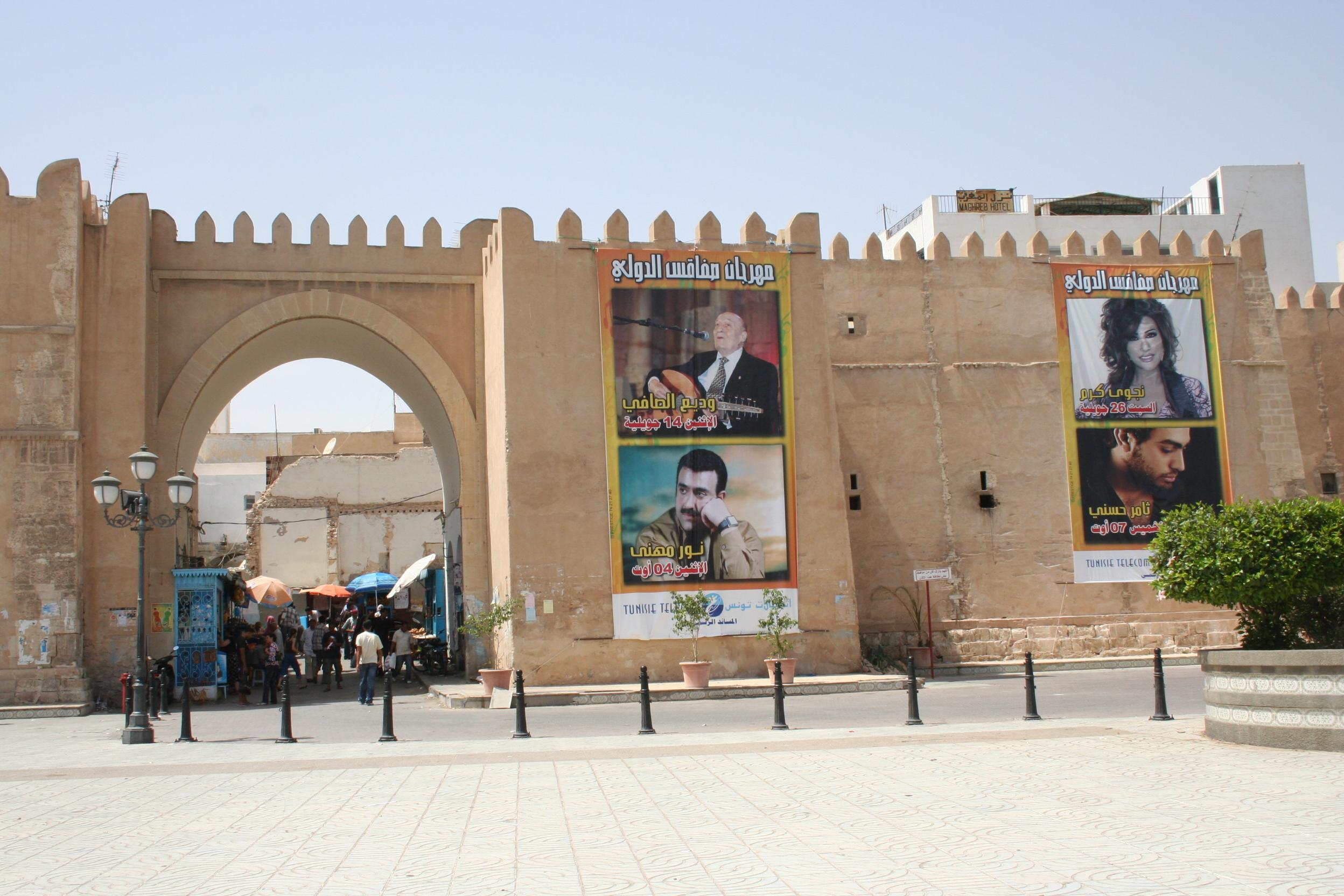 Tunisia 3V8SA DX News