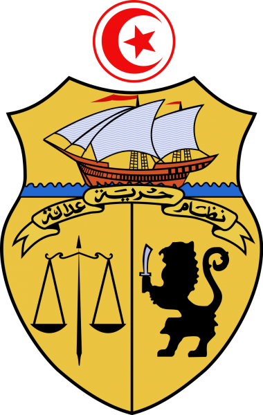 Tunisia Coat of Arms 3V3A