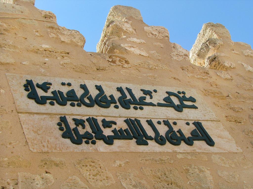 Тунис TS2A Туристические Достопримечательности