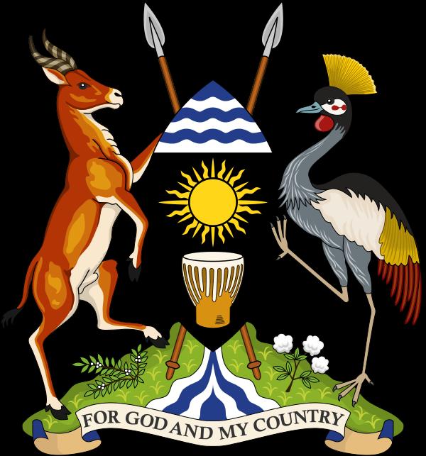 Uganda Coat of Arms Republic Uganda 5X1S