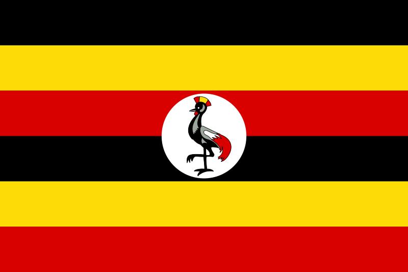 Uganda DX Pedition