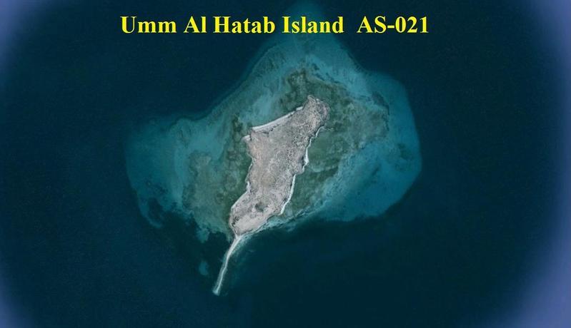 Остров Умм Аль Хатаб A63HI