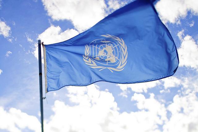 Глобальный Сервис Центр ООН UNGSC 4U1GSC
