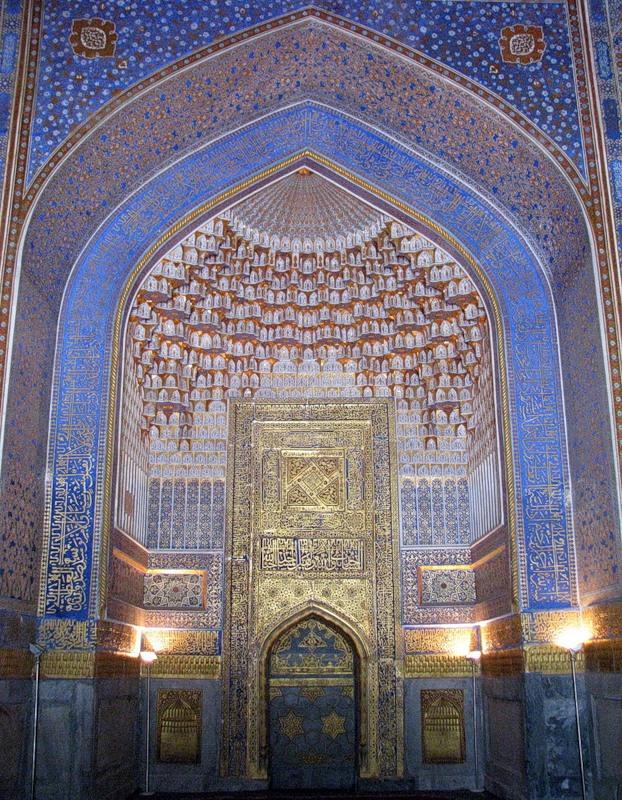 Узбекистан 20 Лет Независимости UM20Y