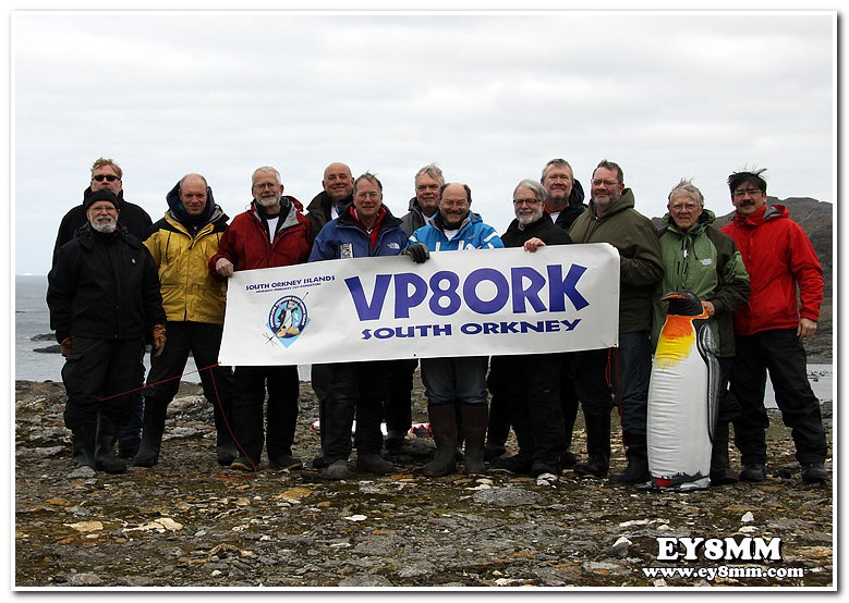 Команда VP8ORK
