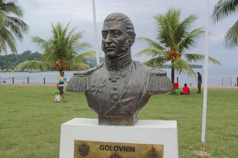 Vanuatu YJ0ABP Admiral Golovnin