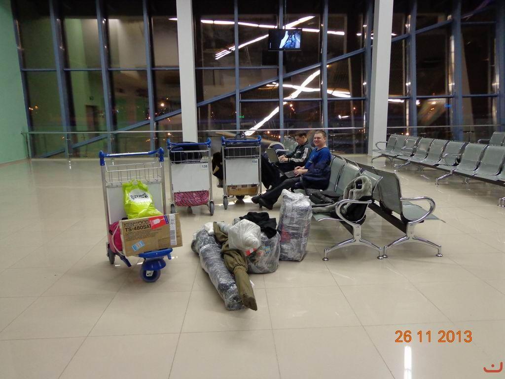 Wi Fi Service Airport Yakutsk
