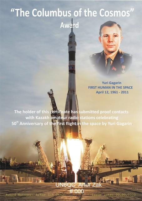 Yuri Gagarin Columbus of Cosmos