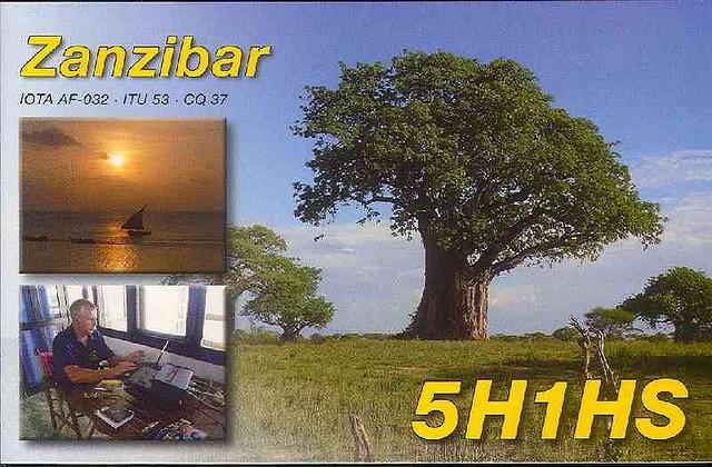 Остров Занзибар 5H1HS Танзания