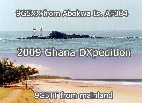 Остров Абоква 9G5XX