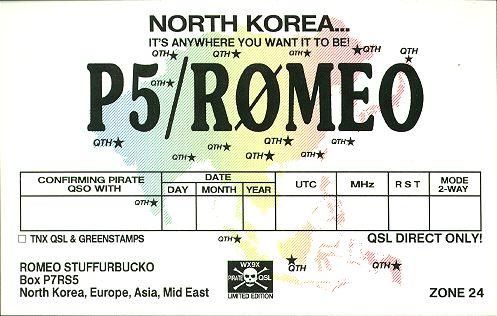 P5ROMEO