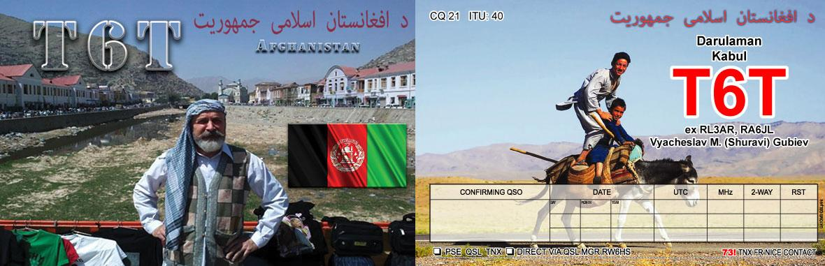 Afghanistan T6T QSL