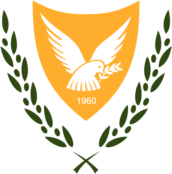 Cyprus Coat of Arms of Cyprus 5B/M5RIC C4I