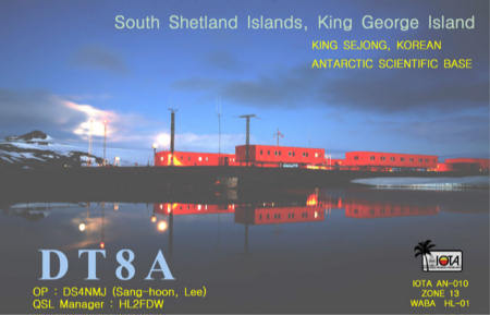 DT8A King Se Jong Korean Antarctic Base King George Island South Shetland Islands DX News