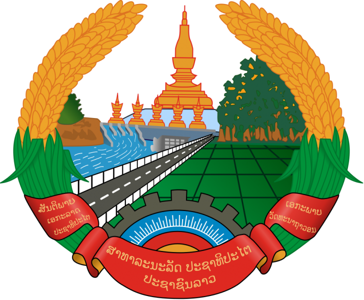 Laos Emblem of Laos XW4ZW