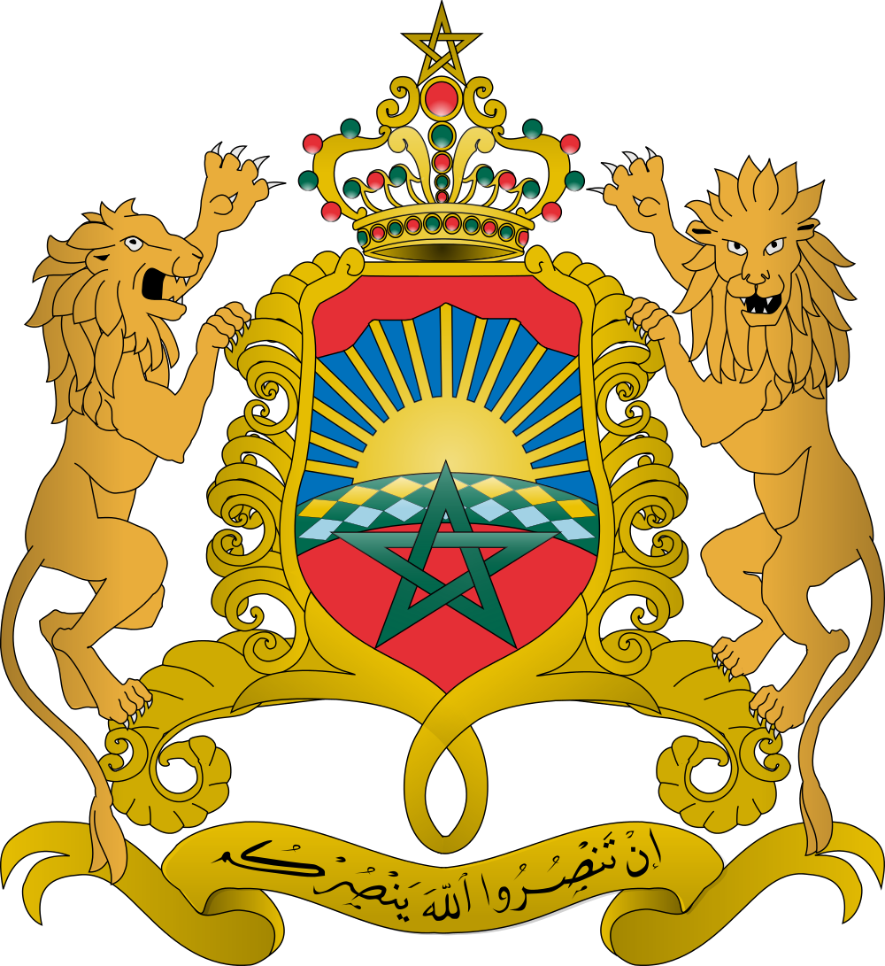 Morocco Coat of arms of Morocco