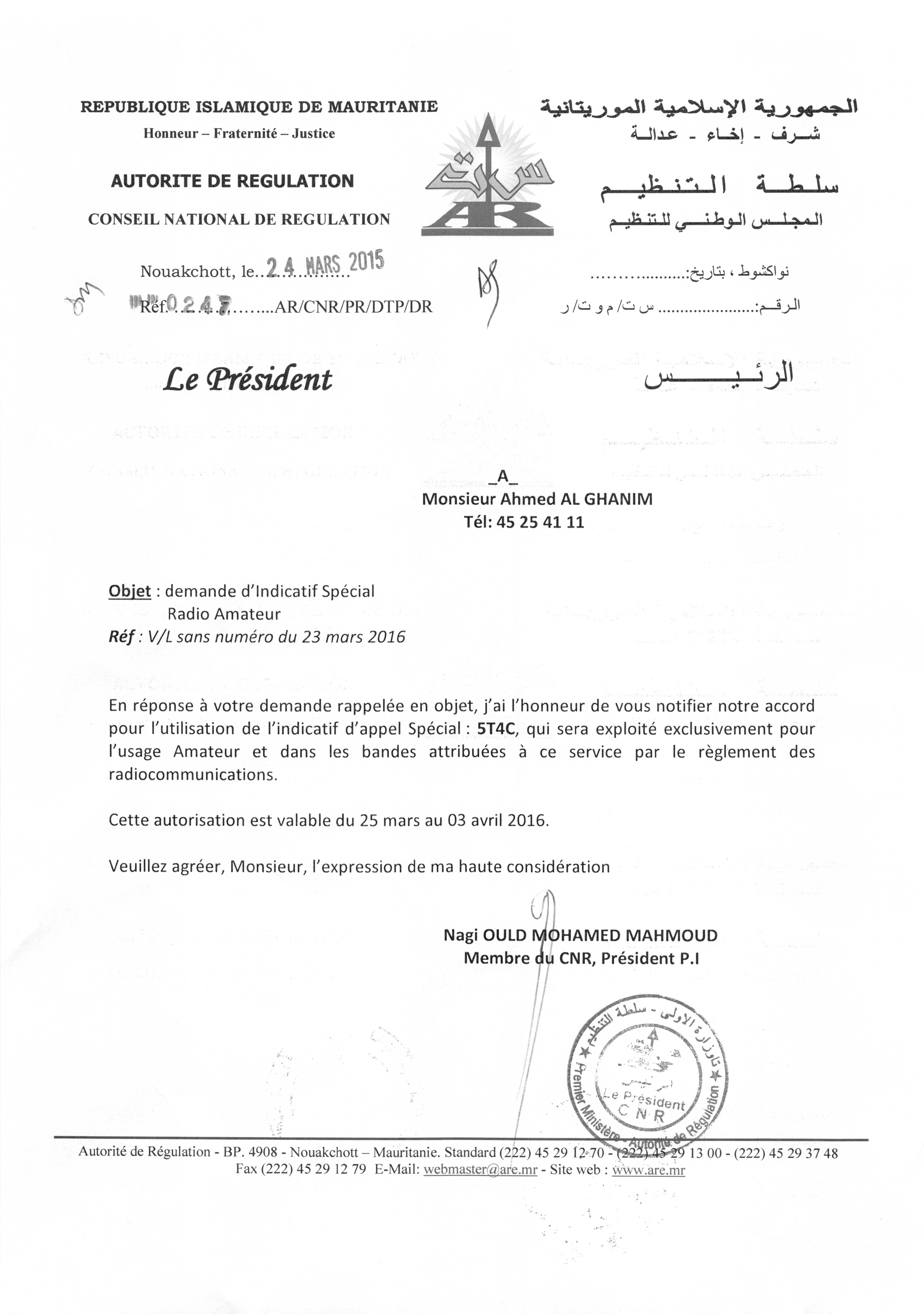 Mauritania 5T4C License