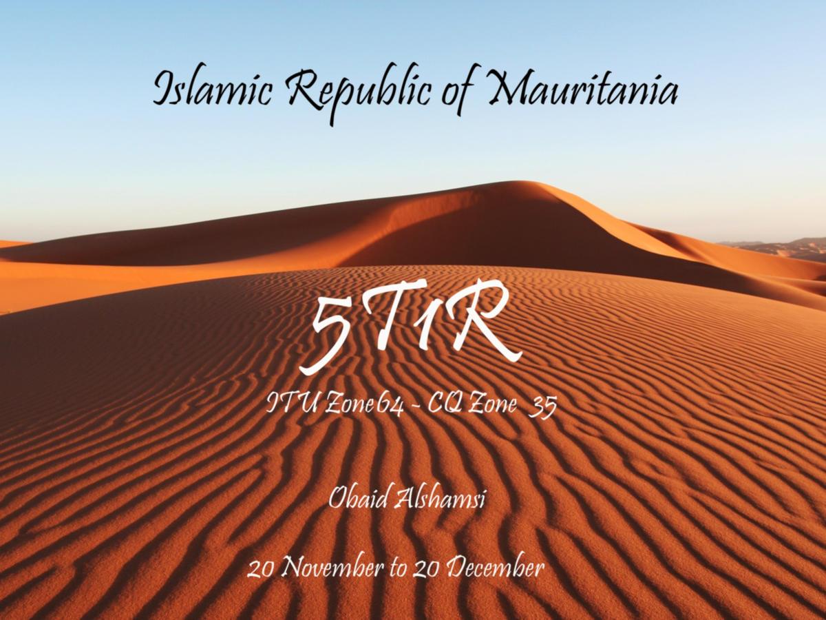 5T1R Mauritania
