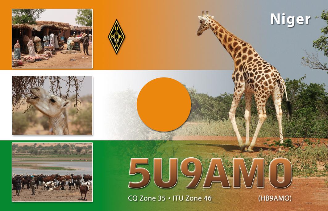 5U9AMO Нигер QSL карточка