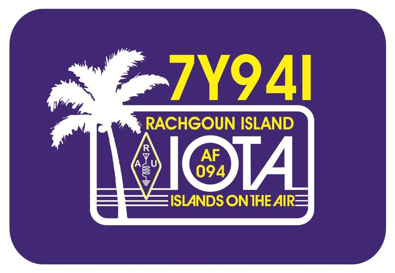 7Y94I Rachgoun Island IOTA DX Pedition