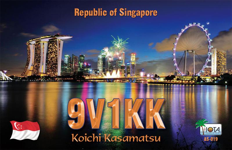 9V1KK Сингапур QSL