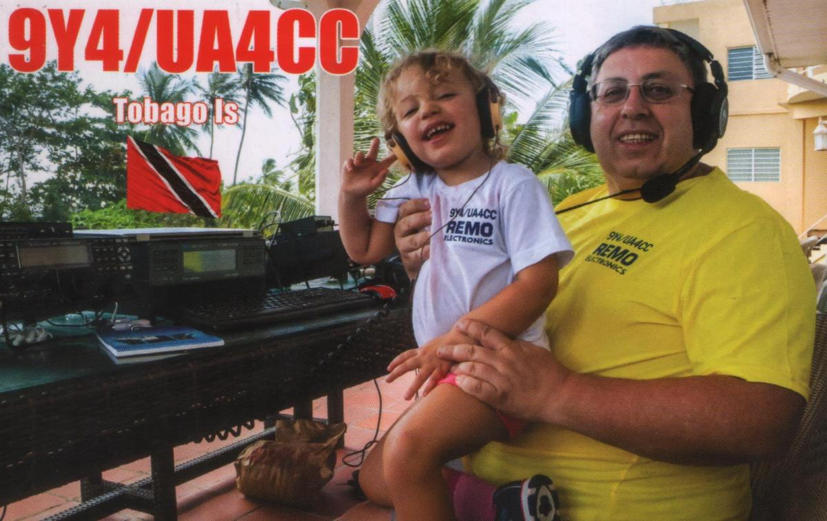 9Y4/UA4CC Tobago Island, Trinidad and Tobago QSL