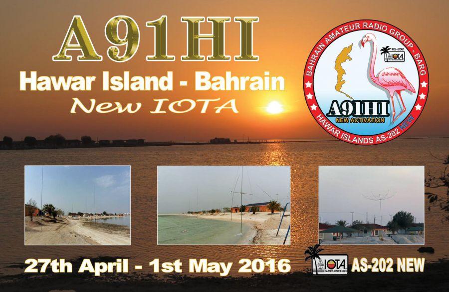 Hawar Island A91HI QSL