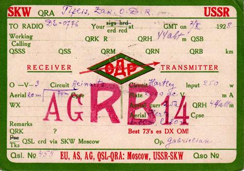 Радиолюбители Грузии AGRB-14 QSL