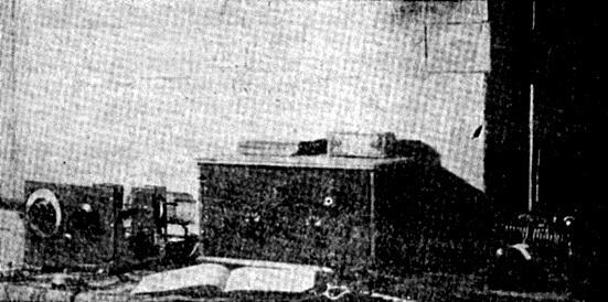Радиолюбительская станция AU7AB