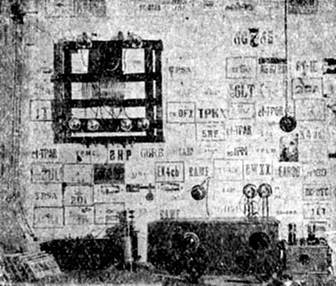 Радиолюбительская станция Грузии AU7AS