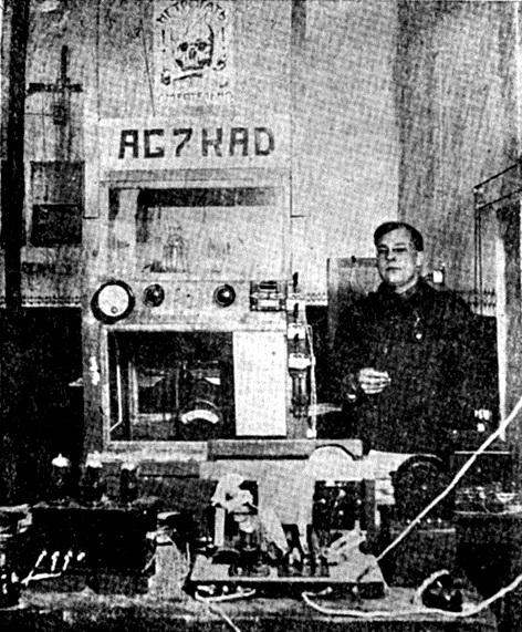 Радиолюбители Грузии AU7AV