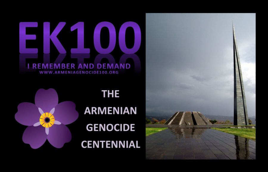 100 лет Геноцид Армянского Народа EK100 QSL