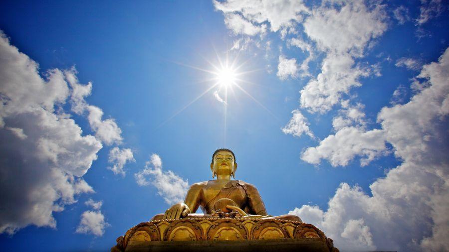 Bhutan A52O DX News
