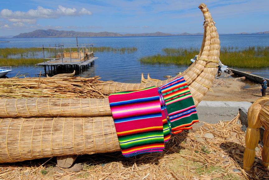 Боливия CP6/DF9GR Туристические достопримечательности