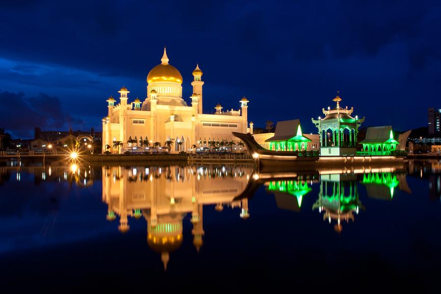 Brunei V85/YO8RCW