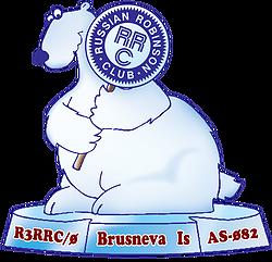 Остров Бруснева R3RRC/0