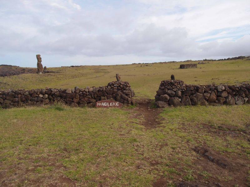 Остров Пасхи Начало экскурсии Hanga Kioe