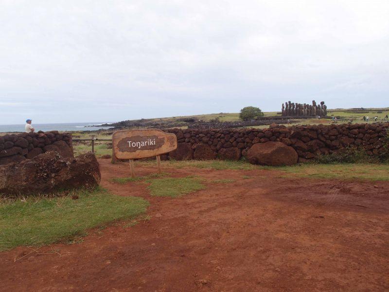 Остров Пасхи Продолжение экскурсии Tonariki