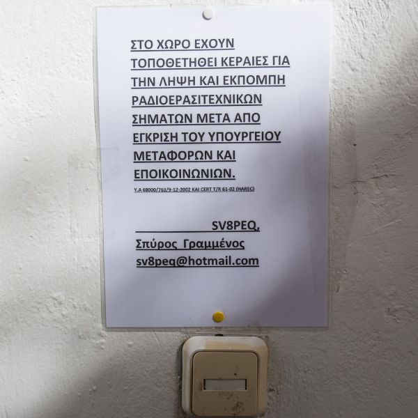 Corfu Island SV8PEQ Door