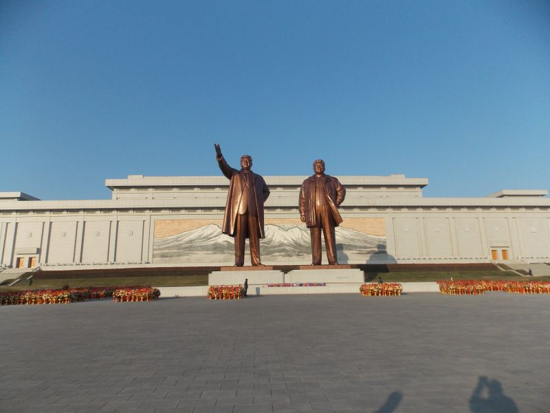 DPRK North Korea P5/3Z9DX Picture 2