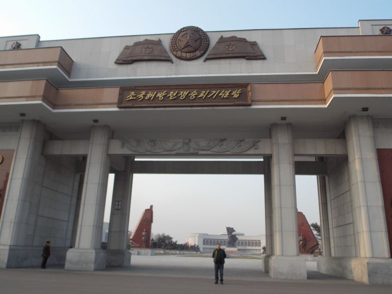 DPRK North Korea P5/3Z9DX Picture 4