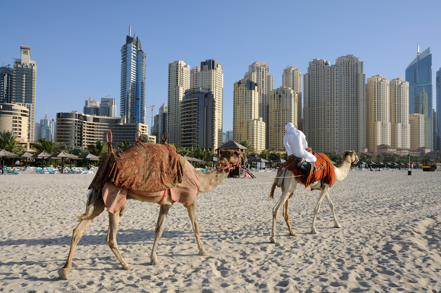 Dubai United Arab Emirates A6/N4QS Tourist attractions