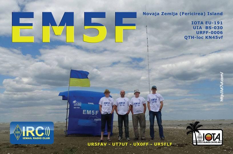 Fericirii Novay Zemlja Island EM5F QSL