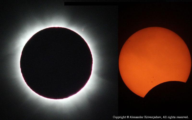Уганда Солнечное затмение 2013