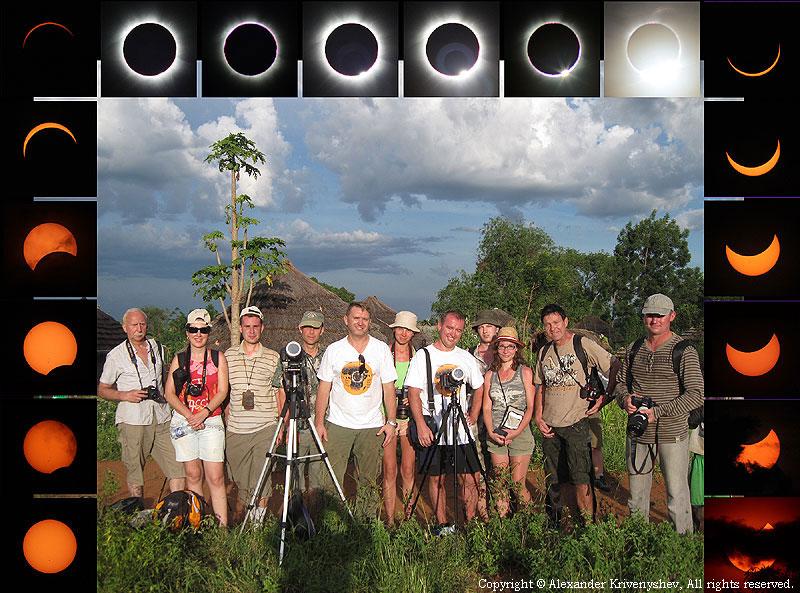 Полное солнечное затмение Уганда 2013